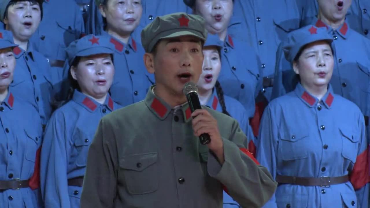 文艺周刊《71期》离退休老干部庆祝中国共产党建党100周年文艺汇演