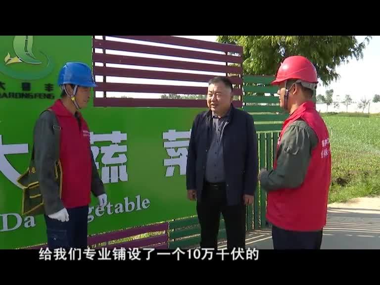 """遂平县:贴心服务当好企业""""电保姆"""""""