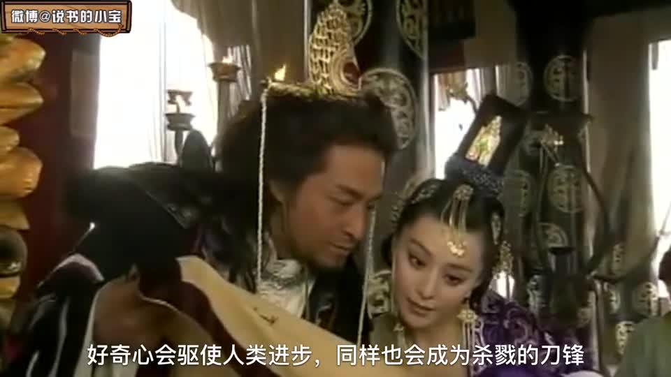 《大话封神 商王朝百年不遇的闹剧》