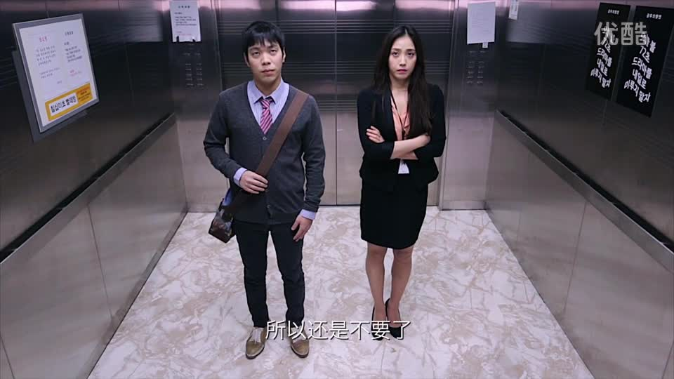 《《咸鱼欧巴今天,我乘了电梯》