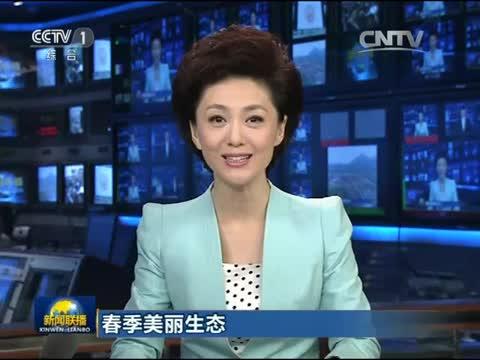 """【视频】中央电视台关注驻马店""""绿色""""发展"""