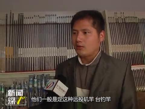 新闻深1°《小渔网编织大产业》
