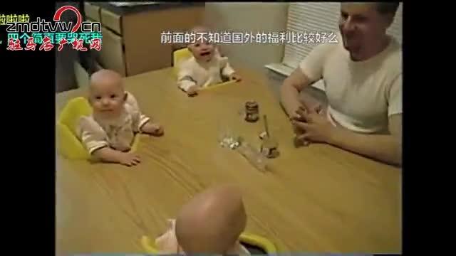 《大写的懵 老爸分不清四胞胎》