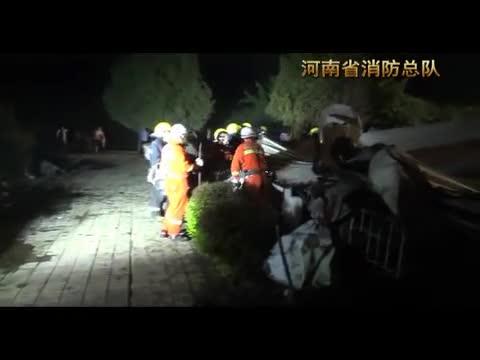 《鲁山县5.25康乐园养老院火灾教训与警示》