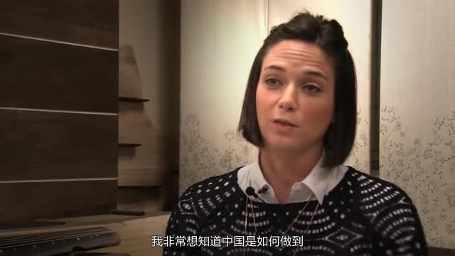 《9. 解读中国:信心篇》