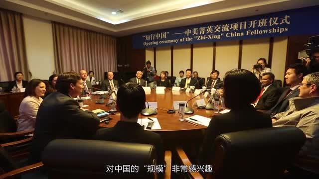 《7. 解读中国:活力篇》