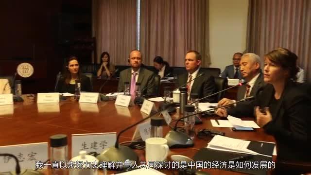 《4. 解读中国:开放篇》