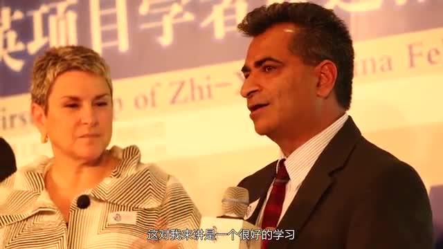 《3. 解读中国:绿色篇》