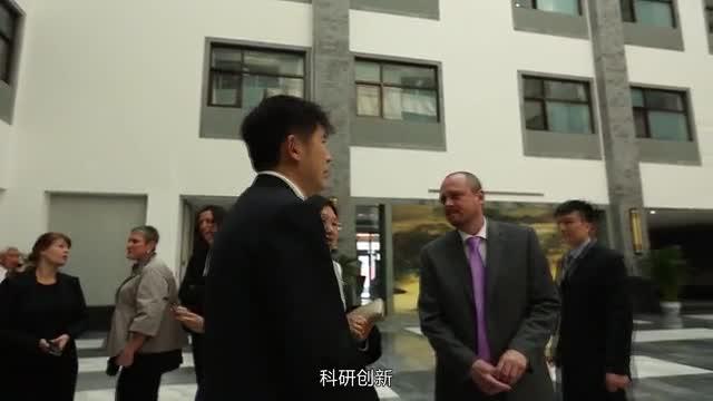 《1. 解读中国:创新篇》
